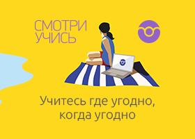 logo-meta.png